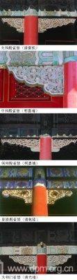 中国古代宫殿建筑的结构 - 风水堂 - 风水堂弘福智业