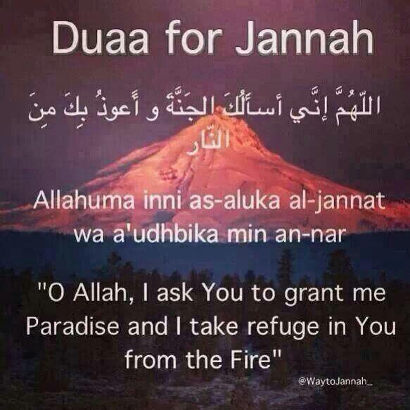 Dua for Jannat