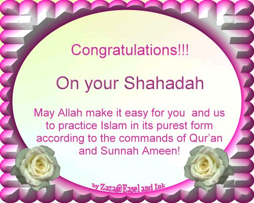 Your Shahadah