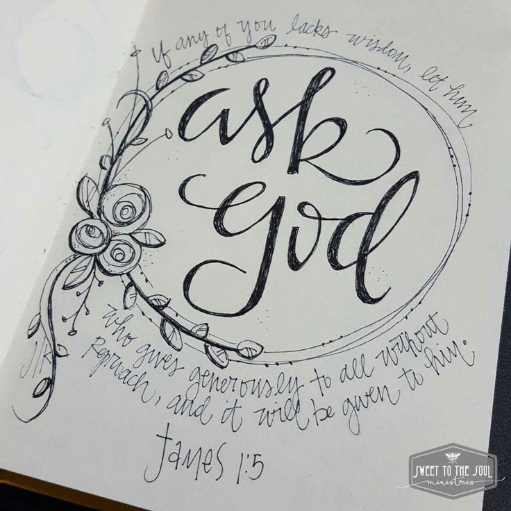 """Sometimes we don't get, we don't know, we don't see, we don't understand, because we don't ask.  """"If any of you lacks wisdom, let him ask God, who gives generously to all without reproach, and it will be given to him."""" James 1:5"""