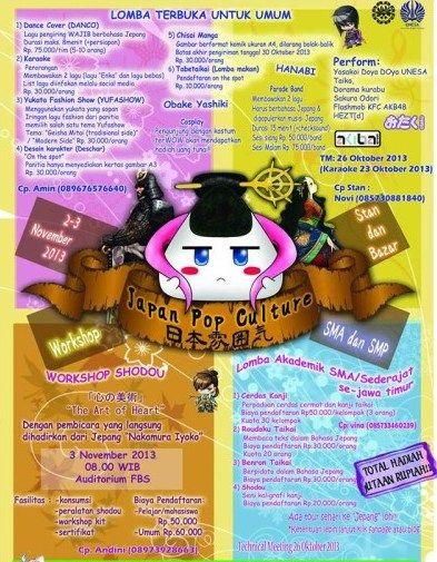 Japan Pop Culture http://bit.ly/16Dqy0t