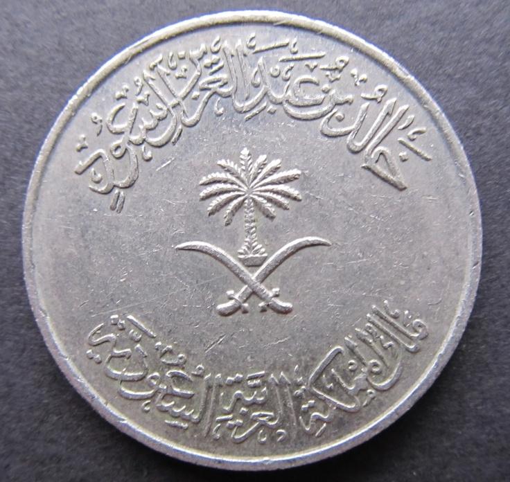 Saudi Coin Saudi-Arabien Mønter penge værd, gamle mønter-5946