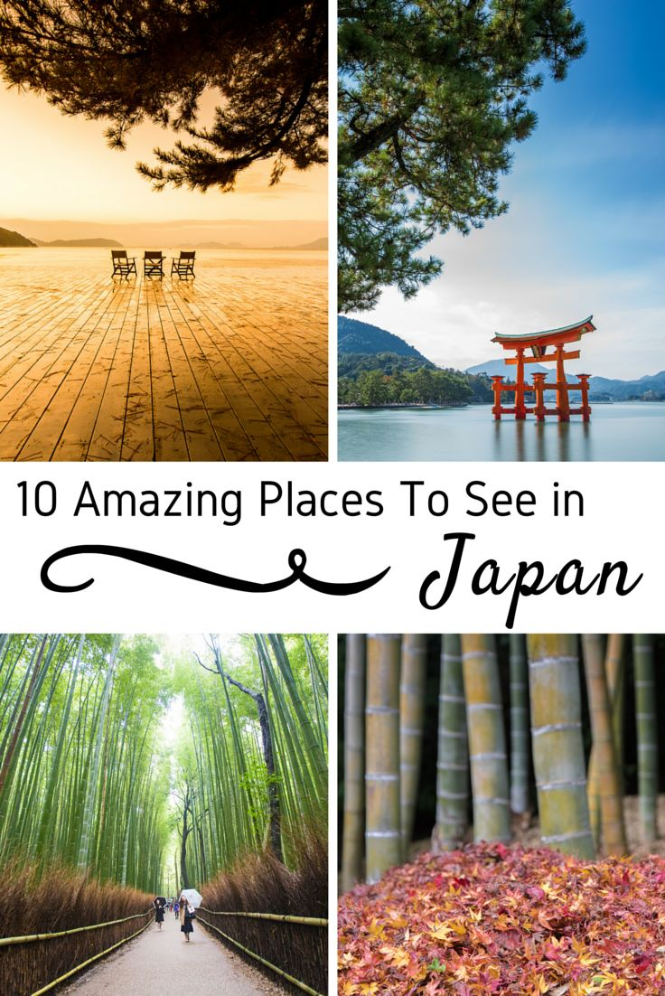 My ten favorite places between Kyoto and Hiroshima, Japan.