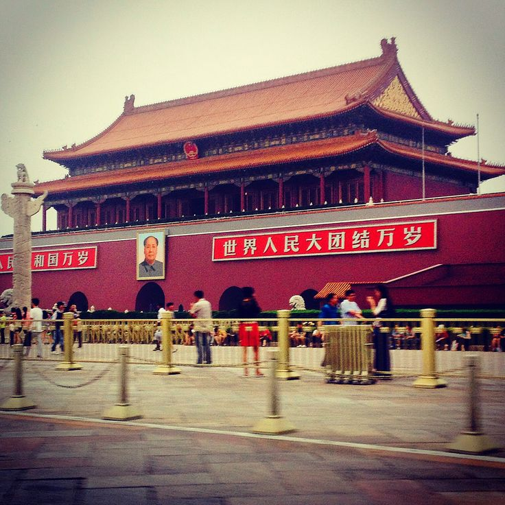 The Forbidden City, Beijing!