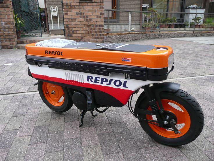Honda NCZ 50, motocompo. Honda folding bike