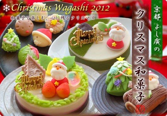 Beautiful Japanese Christmas Confectioneries
