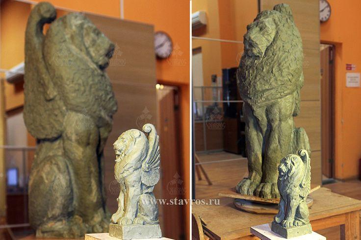 Разработка парадного столба для лестницы в виде льва. Этап набора общей массы будущего красавца завершен, теперь предстоит работа по совершенствованию пластики и детализации. Sculptural work - lion.