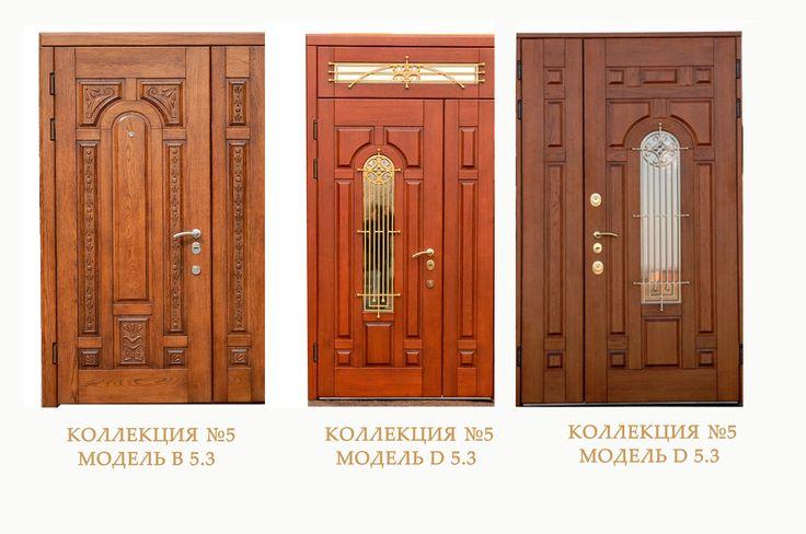 Входные бронированные двери облицованные натуральным дубом.
