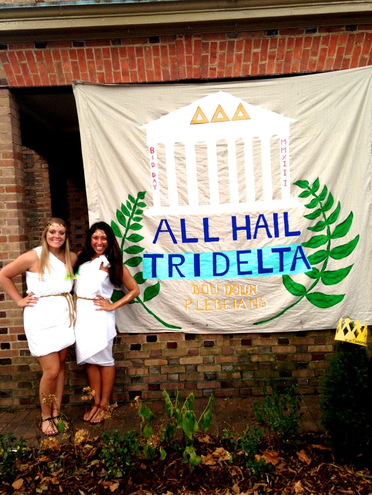 ΔΔΔ Bid Day - Greek Goddess theme - William and Mary Alpha Mu Chapter