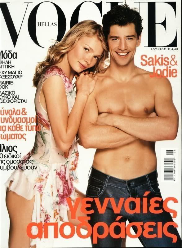 Sakis Rouvas Vogue Hellas June 2000