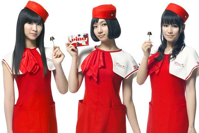 【画像】Perfume、「ピノ」新CMでCAに挑戦「ひとつぶで世界が変わる」 1/2