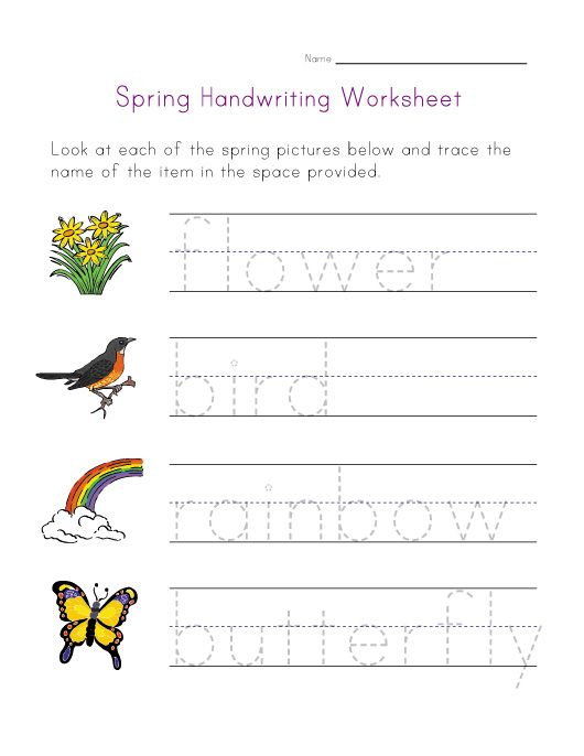 spring handwriting worksheet repinned by sos inc resources follow all our boards at pinterest. Black Bedroom Furniture Sets. Home Design Ideas
