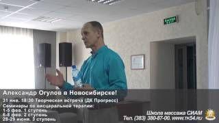 Огулов А.Т. — Видео  Густая кровь причина камней, инфаркта и диабета