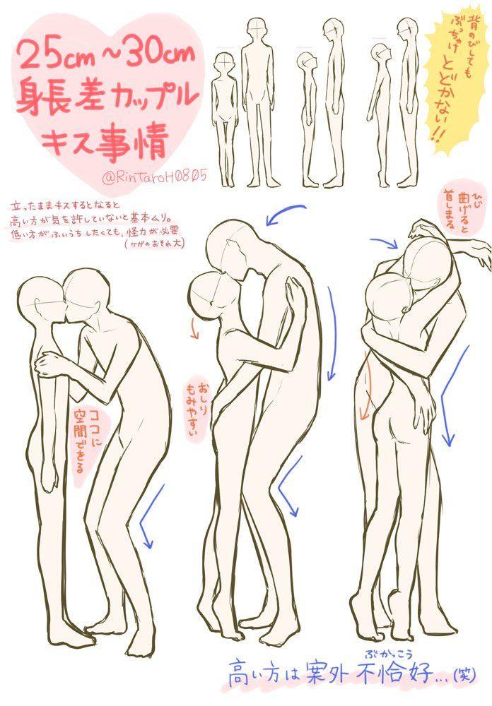 いしかわこーた(くまちゃん) retweeted: 身長差カップルの立ちキス絵を見かける時稀に違和感を感じる時があります2530cm差だと棒立ちでは届きませんよろしければ参考までに