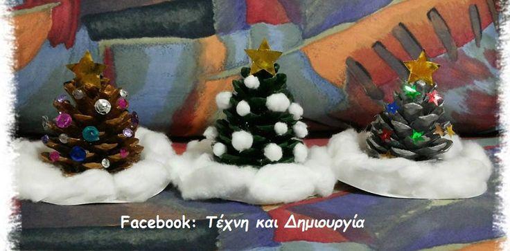 ~ Χριστουγεννιάτικα δέντρα από κουκουνάρια ~