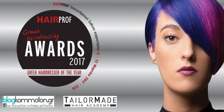 Η HairProf Επαγγελματική Έκθεση Κομμωτηρίου έρχεται! 11 με 13 Μαρτίου 2017 στο ΣΕΦ. Φέτος για πρώτη φορά θα πραγματοποιηθεί Γυναικείος Διαγωνισμός Κομμωτικής Greek Hairdressing Awards και φυσικά για 2η χρονιά παράλληλα με την έκθεση θα διοργανωθεί το 2ο Greek Barber Festival. Η NDM Publications με τα δύο περιοδικά της, My Extension και B Magazine δεν θα μπορούσε να λείπει!  Βe #prepared! #ndmpublications #MyExtension #ΗAIRPROF #Greek_Barber_Festival