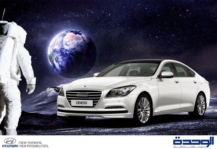10 Best 2015 Genesis Images On Pinterest Hyundai Genesis