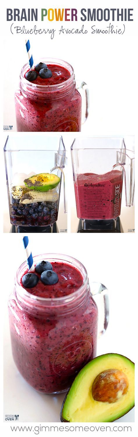 BRAIN POWER SMOOTHIE (Blueberry Avocado Smoothie) -- Packed with delicious ingredients that are great for brain health and your #newyears resolutions! gimmesomeoven.com #smoothie #recipe