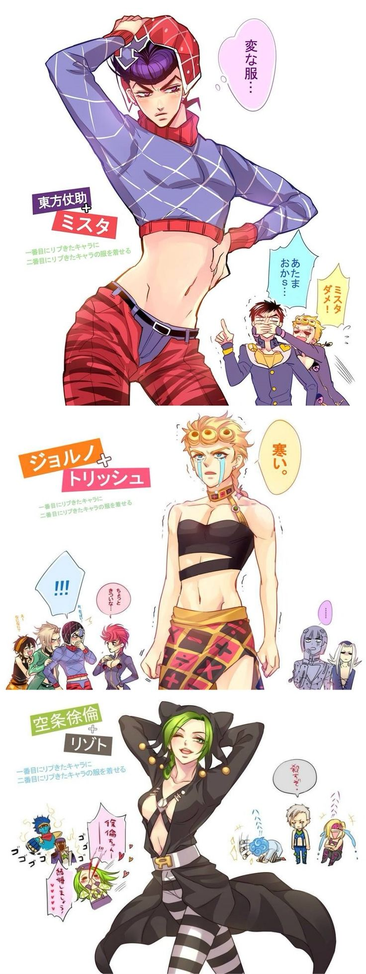 Giorno. . .XD Jolyne really pulls off the Risotto Look though. X3