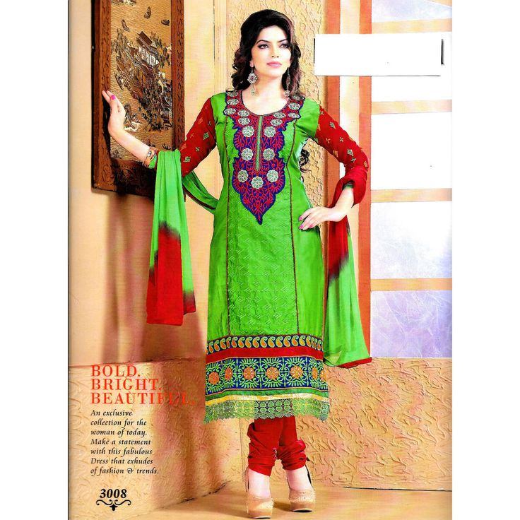 HEAVY EMBROIDERED SUIT DRESS MATERIAL