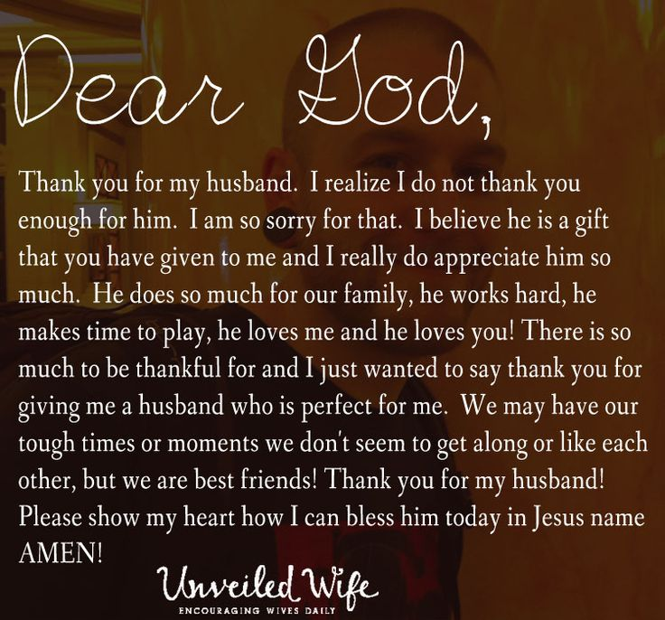 Thankful To Husband Quotes: 17 Best Ideas About Thank You Lord On Pinterest