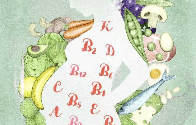 Verensokeri tasaiseksi raskausaikana – ota talteen esimerkkiateriat. https://www.kaksplus.fi/raskaus/odottajan-ruokavalio-ja-liikunta/pida-verensokeri-tasaisena-raskausaikana-ota-talteen-esimerkkiateriat/