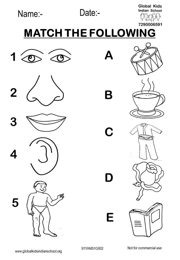 General Knowledge Global Kids English Worksheets For Kids English Worksheets For Kindergarten Kindergarten Worksheets