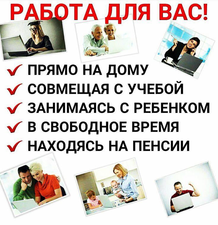 Надпись картинка, картинки с мотивацией на работу в интернете на дому