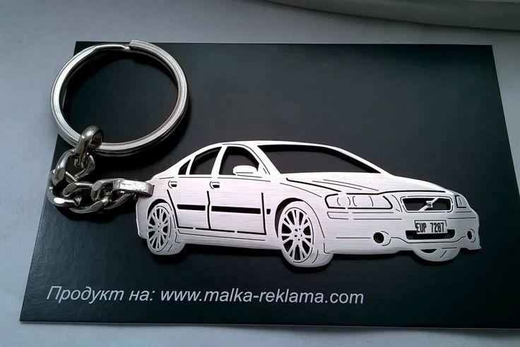 Volvo s60, Volvo keychain, Volvo key chain, Volvo 240, Personalized Key Chain, Custom Keychain, Stainless Steel Keychain, Volvo keyring by TAGSandKEYCHAINS on Etsy