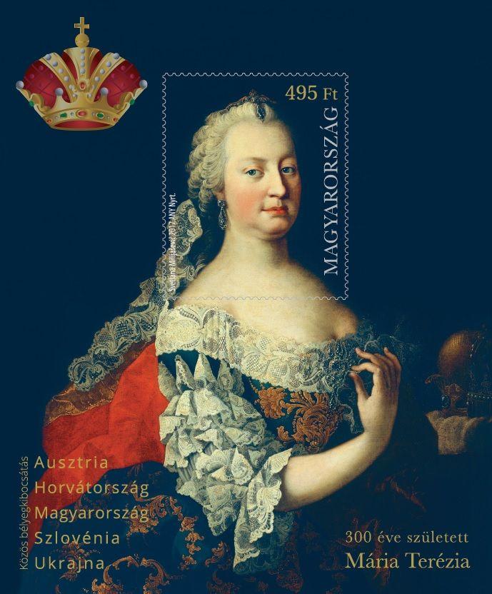 2017 - 300th anniversary of the birth of Mária Terézia (Maria Theresa), Souvenir Sheet; Joint issue with Austria, Croatia, Hungary, Slovenia and Ukraine