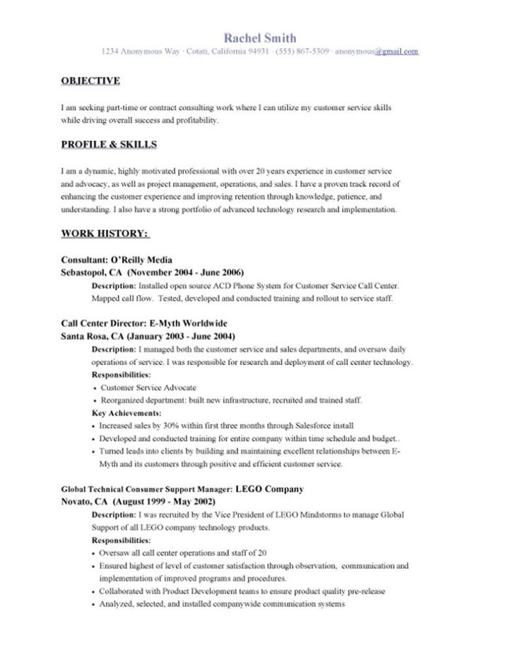 Examples Of Good Objectives In A Resume - Template