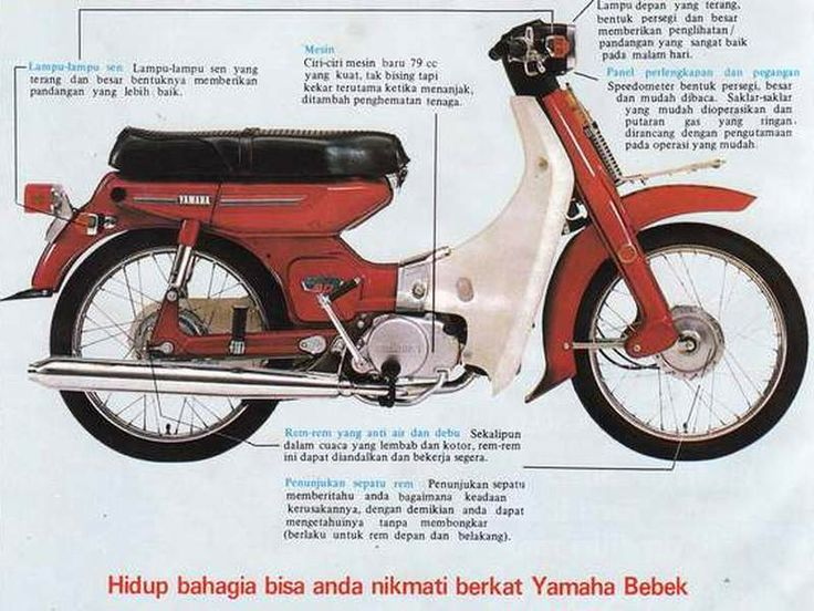 Yamaha bebek
