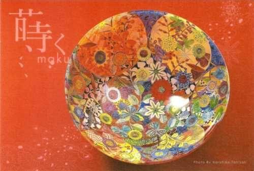 2011.09.25 林久美子展-1