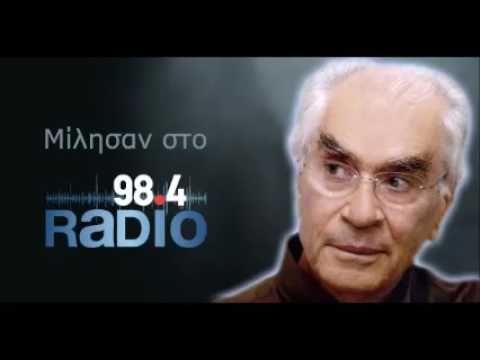 Χρ. Γιανναράς: Η επανάσταση της αξιοπρέπειας