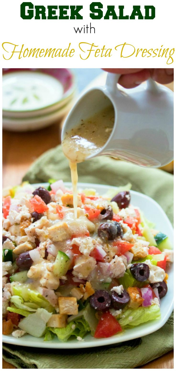 Greek Salad with Homemade Feta Dressing: Fresh & colorful Greek salad drizzled with a sweet/tangy homemade Feta dressing.