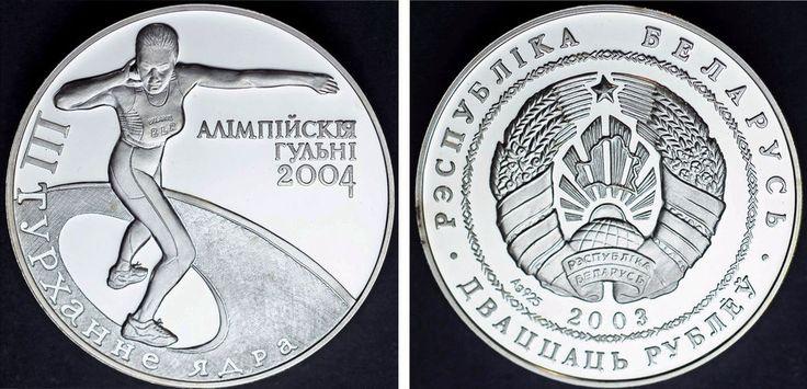 20 RUBLES BELARUS/20 RUBLOS BIELORRUSIA. Ag. 2003. OLIMPIADA 2004 ATENAS. PROOF