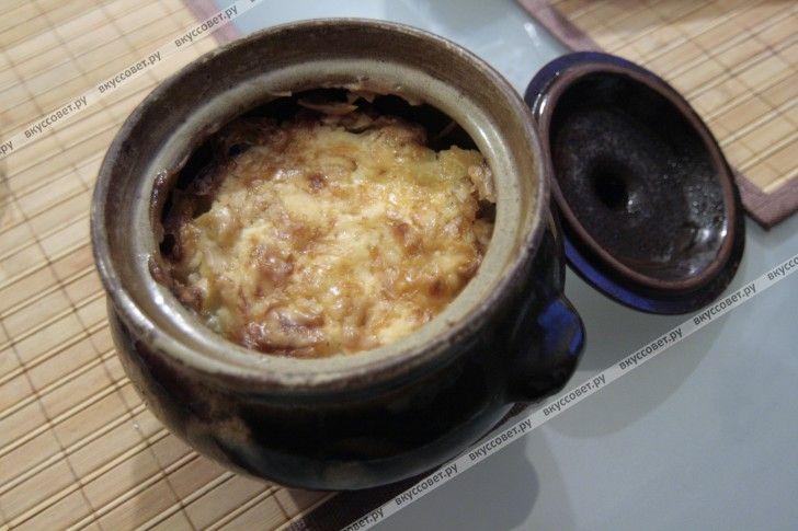 Мясо в горшочках пошаговый рецепт с фото