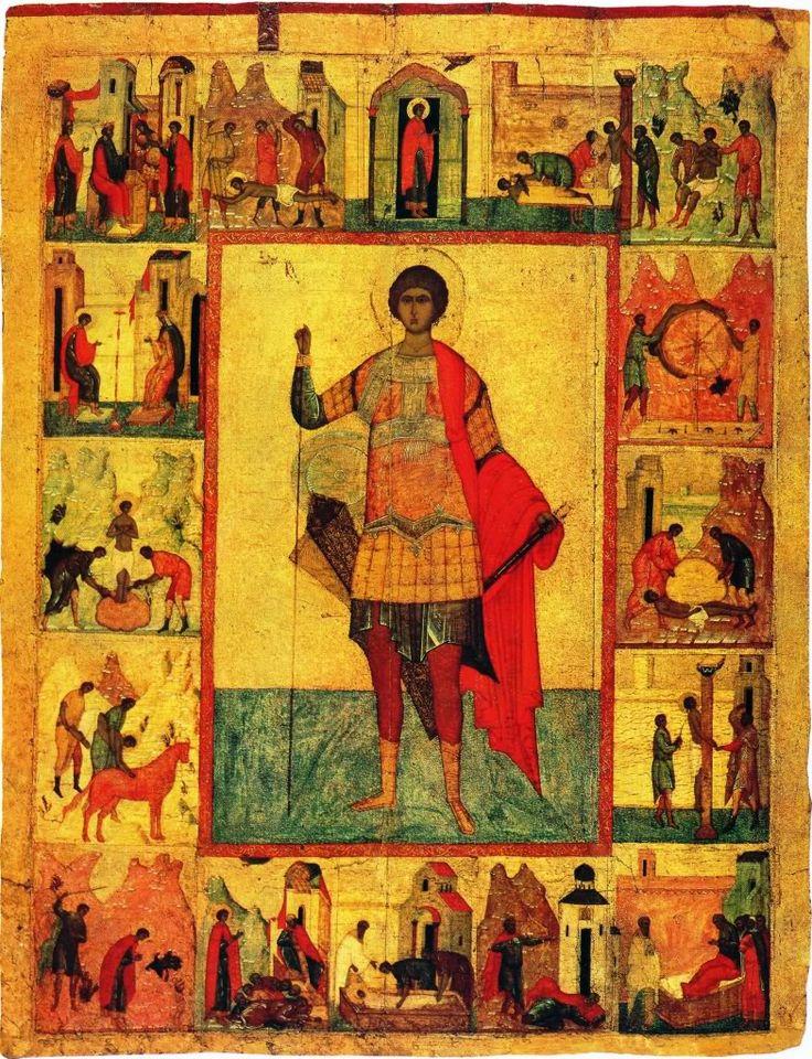 Музей имени Андрея Рублева: 23 апреля / 6 мая – память св. вмч. Георгия Победоносца († 303)