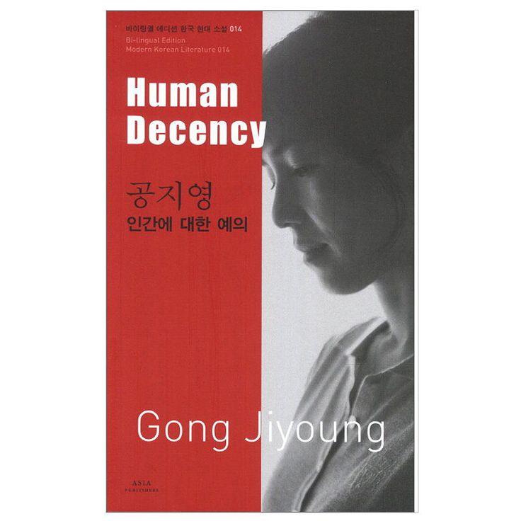 tuttle mini korean dictionary korean english english korean