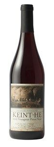 Keint-he Winery and Vineyards Voyageur Pinot Noir 2012  Niagara Peninsula, Ontario, Canada Natalie's Score: 90/100  A lovely, silky medium-bodied red wine with attractive aromas of fleshy berry and dark cherry with some spice on the finish. Nice aperitif or companion to seafood or roast turkey.   http://www.nataliemaclean.com/wine-reviews/keint-he-winery-and-vineyards-voyageur-pinot-noir-2012/189869