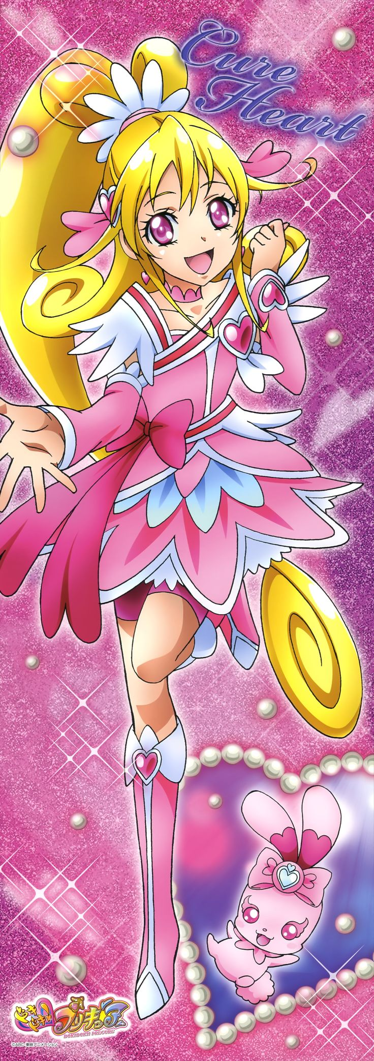 Pinterest in 2020 Glitter force, Pretty cure, Smile