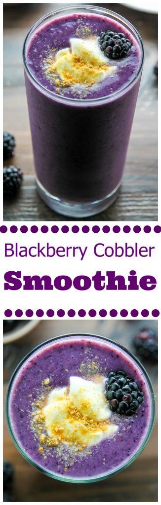 Loaded with blackberries, creamy yogurt, honey, and just a touch of cinnamon - this healthy, delicious smoothie tastes just like blackberry cobbler.
