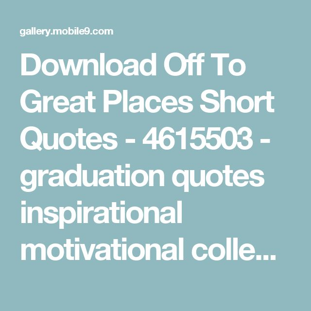Best 25+ Senior Graduation Quotes Ideas On Pinterest