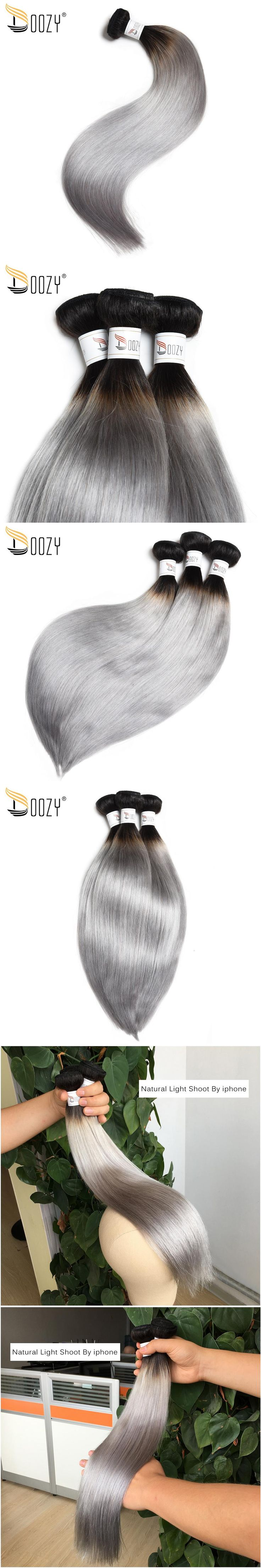 Doozy ombre gray straight Brazilian human hair bundles double weft hair extensions non remy two tone color 1b/grey hair weaving
