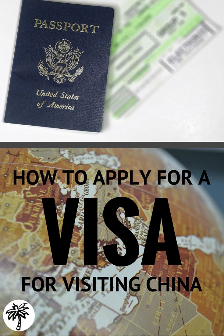 Are you ready to apply for that China visa? Not sure where to start? We've got you covered. Follow the links for all the steps you need to make this an easy process! TheThirstyTourist.com