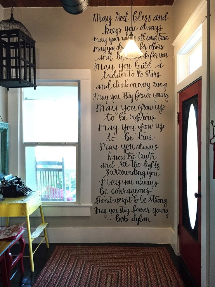 Love this! Jen Hatmaker had the theme song from Parenthood painted on her wall! IMG_8678.JPG