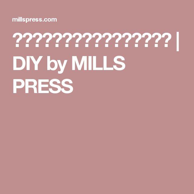ウェディング向けフリーフォント集 | DIY by MILLS PRESS