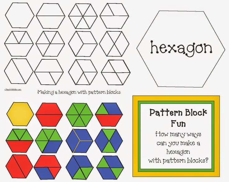 17 best images about shapes on pinterest 3d shapes for Everyday math pattern block template