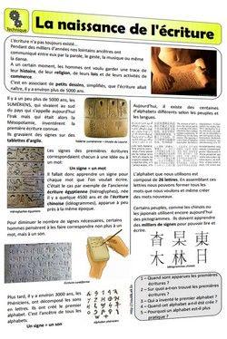 L'écriture - zoutils.ek.la