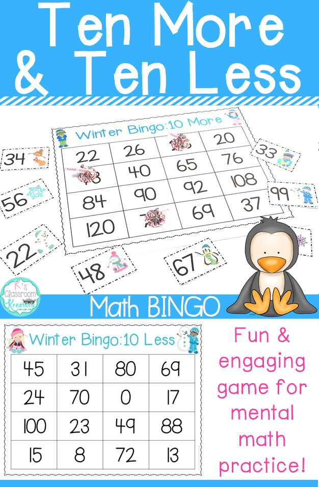 This winter themed BINGO game allows students to mentally determine ten less or ten more than each number called out. This math game is perfect for adding a touch of fun to your number sense lessons.